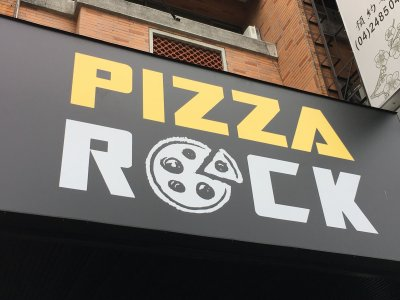 The Groovy Feel of Pizza Rock