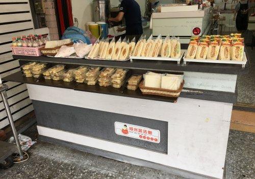 Waffle Sandwich at the Yummy Breakfast Shop
