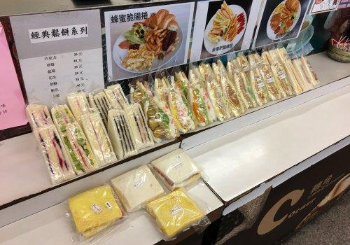 Sandwiches at the Corner Breakfast Shop