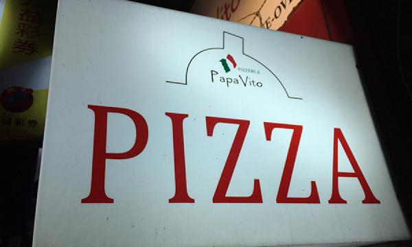 Top Pizza Shops